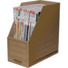 Magazine-Box naturalny 150mm